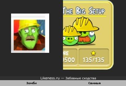 Зомби из рекламы приложения Вконтакте похож на свинью из Angry Birds(во всяком случае мне так кажется)