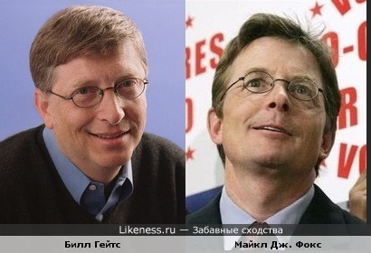 Марти МакФлай ныне похож на Билла Гейтса