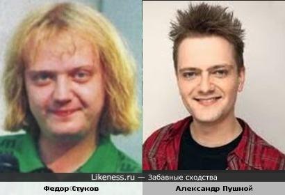 Федор Стуков напоминает Пушного (вот не знаю, почему, - и все)