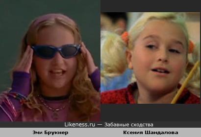 """Эми Брукнер из """"Фил из будущего"""" слегка напоминает Ксению Шандалову из Ералаша"""