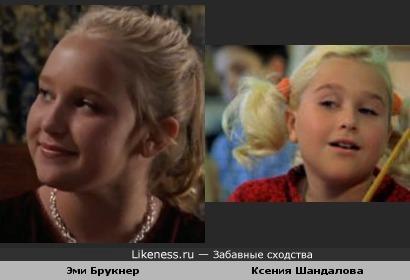 Эми Брукнер и Ксения Шадалова(попытка 2)