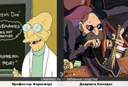 Профессор Фарнсворт головой напоминает дедушку Камадзи