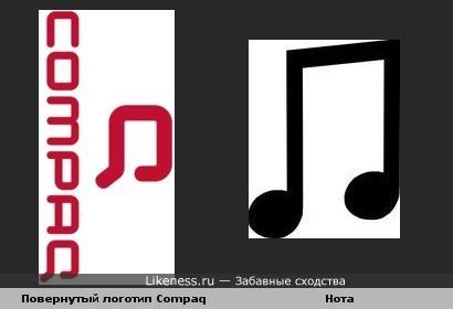Повернутый лого Compaq напоминает ноту