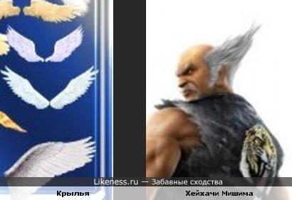 Шевелюра Хейхачи Мишимы напоминает белые крылья