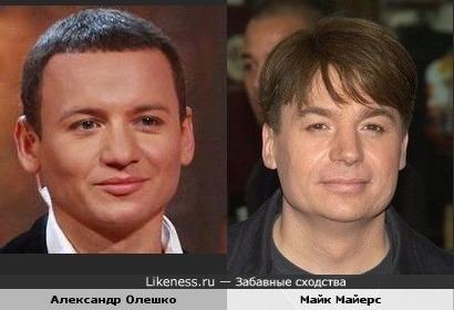 Если Александру Олешко сделать квадратный подбородок, то он будет похож на Майка Майерса