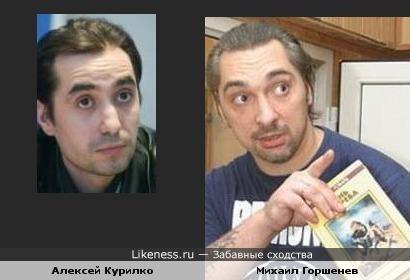 Алексей Курилко напомнил Горшка.