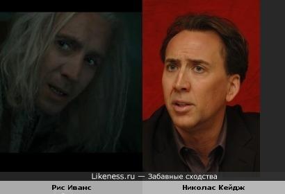 Есть какое-то сходство между Рисом Ивансом, сыгравшим Ксенофилиуса Лавгуда, и Николасом Кейджем, известным американским актером.