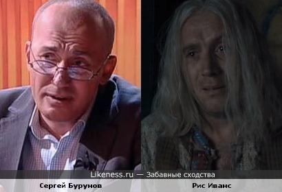 Ранее упоминавшийся мной Рис Иванс слегка напоминает Бурунова, тоже упоминавшегося мной.