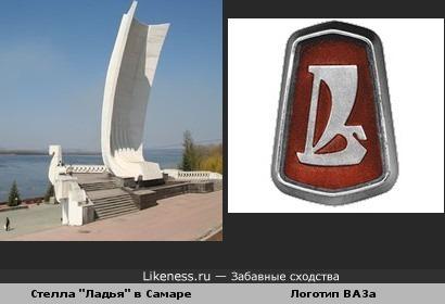 """Символы Самары и Тольятти, или """"Ладья"""" в Самаре похожа на символ ВАЗа"""