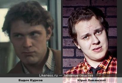 Вадим Курков напомнил моим друзьям Хованского.