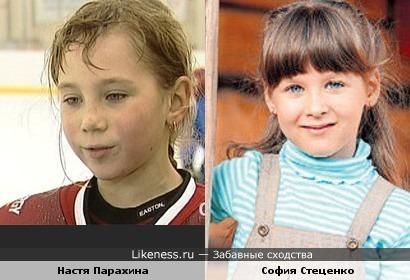 Юная хоккеистка из Ельца напомнила мне юную актрису из Украины