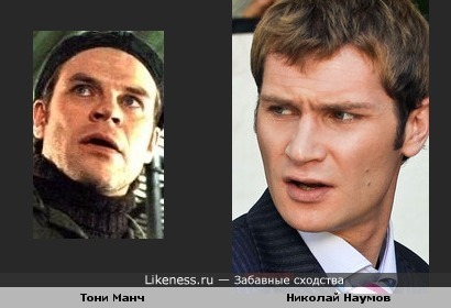 Тони Манч напомнил Николая Наумова