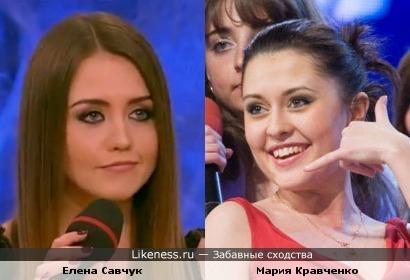 Елена Савчук (Голкипер и Вратарь) немного схожа с Марией Кравченко