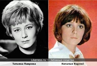Татьяна Лаврова напомнила Наталью Варлей