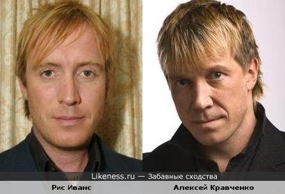 Рис Иванс напомнил Алексея Кравченко