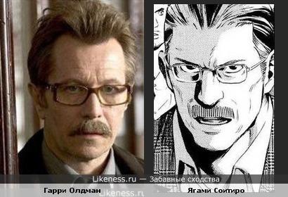 Гарри Олдман напомнил Ягами Соитиро, персонажа Death Note