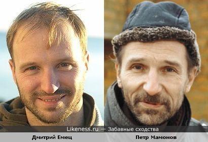 Писатель Дмитрий Емец и актер Петр Мамонов