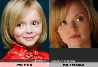 """Элси Фишер, известная озвучкой Агнес в """"Гадкий Я"""", выглядит будто Юлия Вайшнур в детстве"""