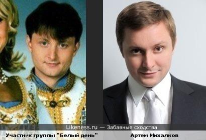 """Участник группы """"Белый день"""" напомнил Артема Михалкова"""