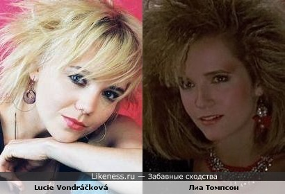 Чешская актриса и певица Lucie Vondráčková напоминает Лиа Томпсон