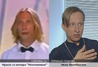 """Иван Охлобыстин помогал """"Утомленным солнцем""""?"""