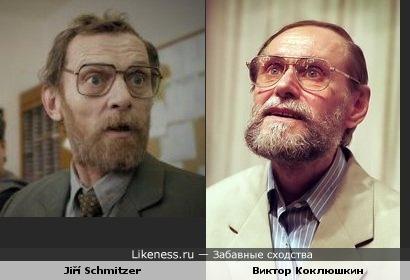 Чешский актер Jiří Schmitzer напомнил русского сатирика Виктора Коклюшкина.