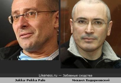 Финнский актер Jukka-Pekka Palo напомнил Ходорковского