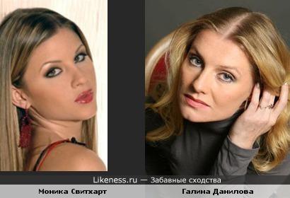 Актриса фильмов для взрослых напомнила Галину Данилову