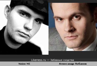 Мне показались похожи Noise MC и Александр Лобанов