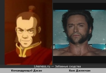 "Персонаж мультсериала ""Аватар. Легенда об Аанге"" напоминает слегка Хью Джекмана"