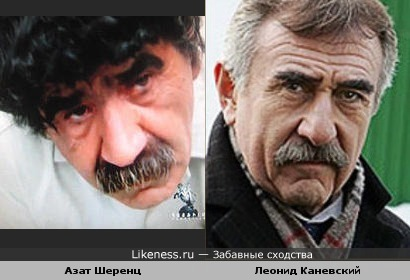 Азат Шеренц напомнил слегка Леонида Каневского