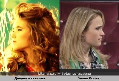 Показалось, что в клипе Чи-Ли и Куценко снялась Эмили Осмент
