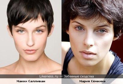Модель напомнила Марию Семкину