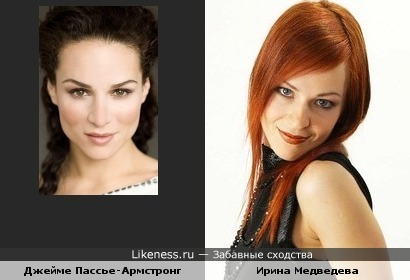 Джейме Пассье-Армстронг чем-то напомнила Ирину Медведеву