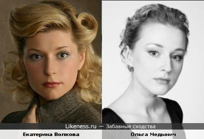 Екатерина Волкова напомнила здесь Ольгу Медынич