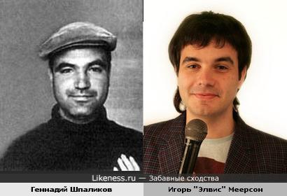 Геннадий Шпаликов напомнил Игоря Меерсона