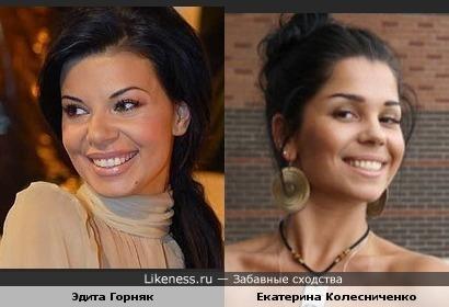 Польская певица Эдита Горняк напомнила мне Екатерину Колесниченко из Дома-2