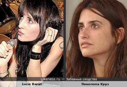 Британская актриса и писательница Lucie Barât напомнила слегка Пенелопу Круз