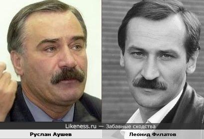 Руслан Аушев напомнил Леонида Филатова