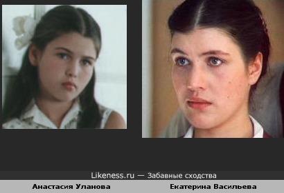 Анастасия Уланова напомнила Екатерину Васильеву