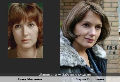 Нина Маслова напомнила слегка Марию Порошину
