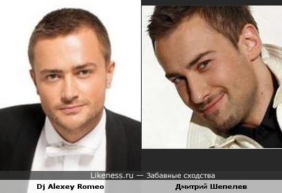 Dj Alexey Romeo напомнил Шепелева