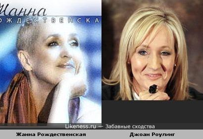 Жанна Рождественская напомнила Джоан Роулинг