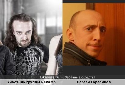 Участник голландской группы ReVamp напомнил Сергея Гореликова