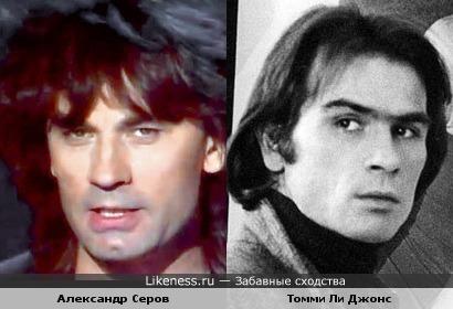Александр Серов похож на Томми Ли Джонса