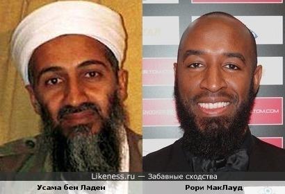Усама бен Ладен похож на снукериста Рори МакЛауда