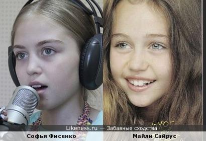 Софья Фисенко похожа на Майли Сайрус