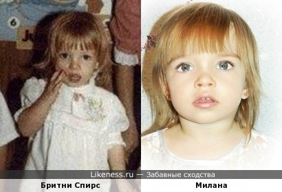 Моя племянница похожа на Бритни в детстве