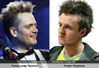 Молодой актёр Игорь Огурцов похож на телеведущего Александра Пушного