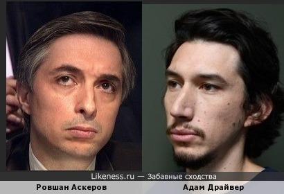 Знаток Ровшан Аскеров похож на актёра Адама Драйвера